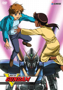 Mobile Suit V Gundam Collection 2 DVD