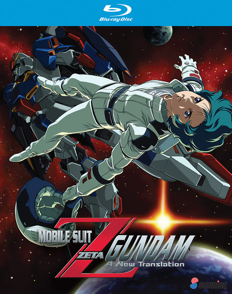 Mobile Suit Zeta Gundam A New Translation Blu-Ray