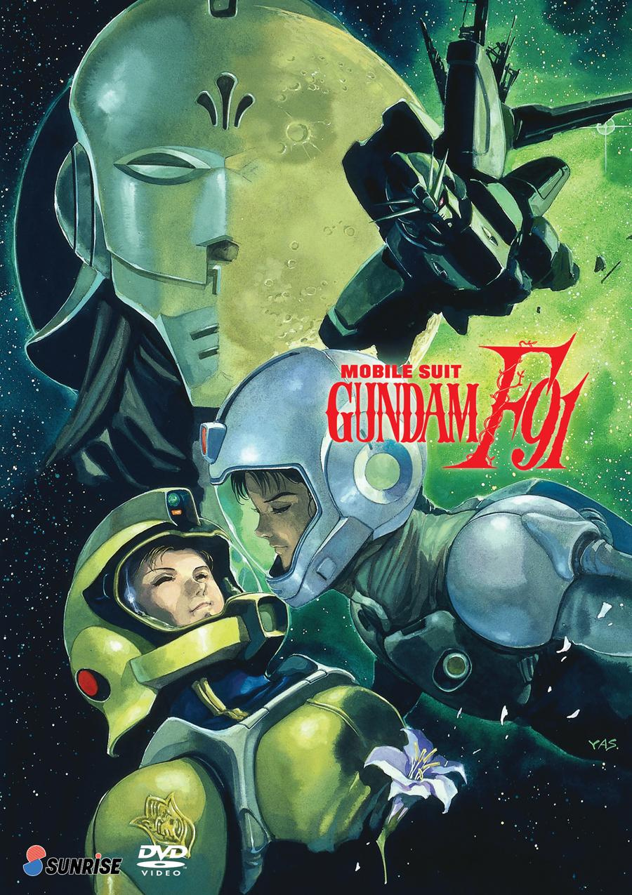 Mobile Suit Gundam F91 DVD