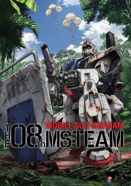 Mobile Suit Gundam 08th MS Team DVD