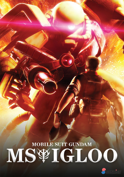 Mobile Suit Gundam MS Igloo DVD Collection