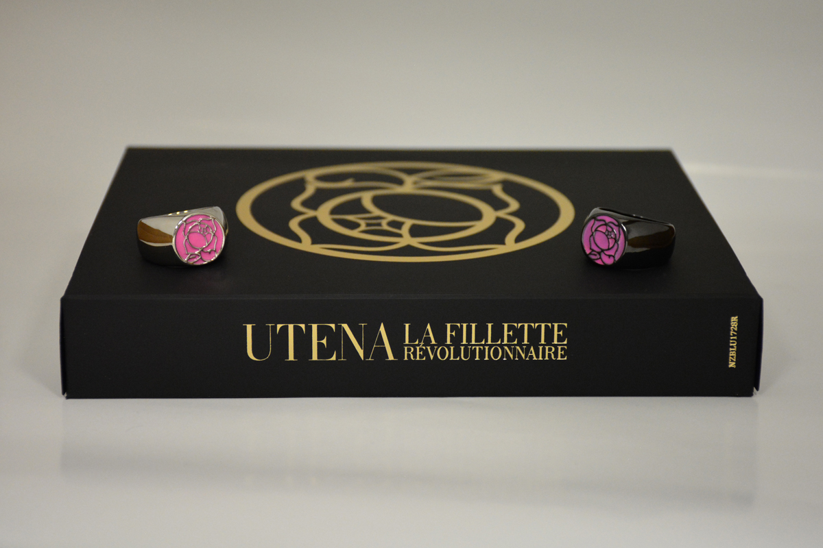 Revolutionary Girl Utena 20th Anniversary Ultra Edition Blu-Ray