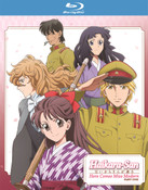 Haikara-san Here Comes Miss Modern Part 1 Blu-ray + GWP