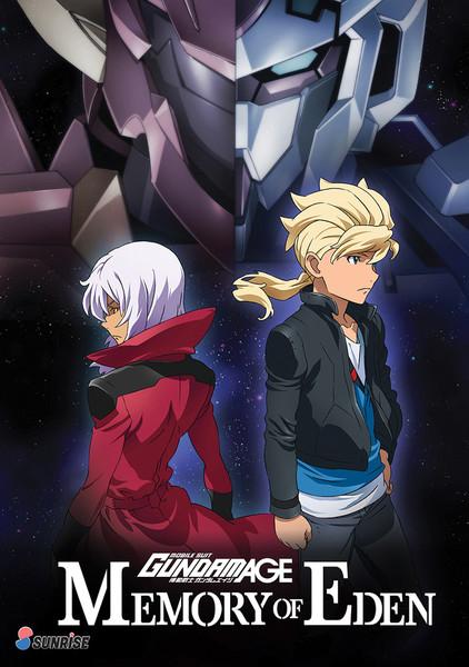 Mobile Suit Gundam AGE Memory of Eden OVA DVD