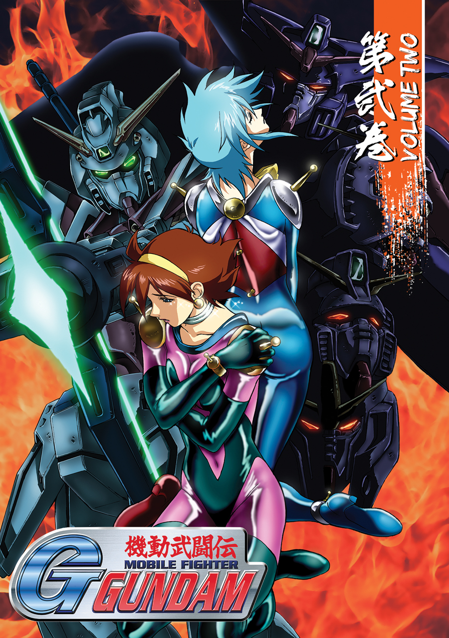 Mobile Fighter G Gundam Collection 2 DVD