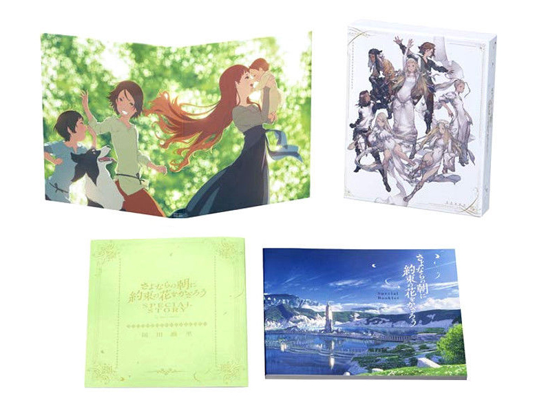 Maquia When The Promised Flower Blooms Limited Edition Blu-ray