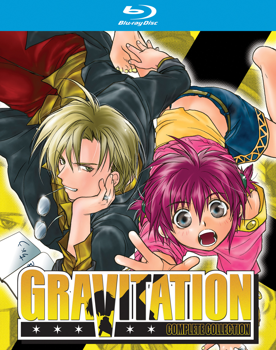 Gravitation Complete Collection Blu-ray