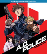 A.D. Police To Protect and Serve Blu-ray