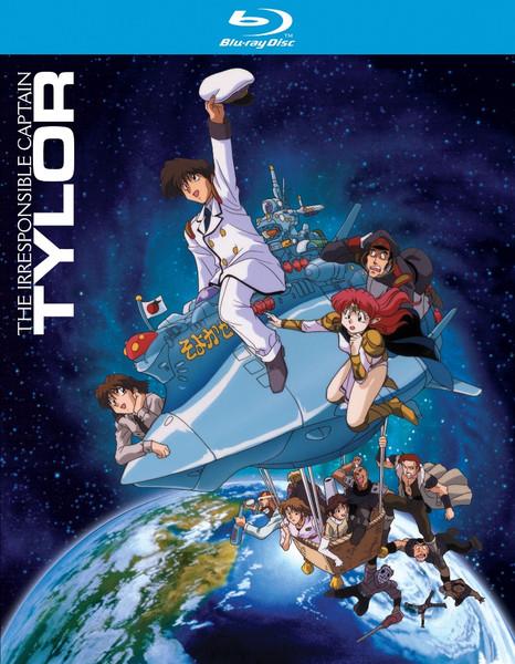 Irresponsible Captain Tylor TV Series Blu-ray