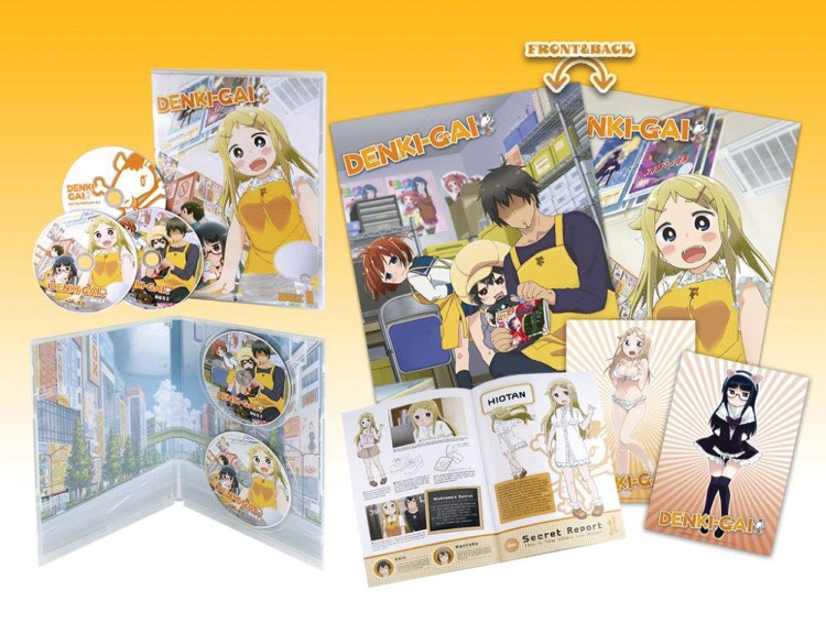 DENKI-GAI Collector's Edition Blu-ray/DVD 1 + CD