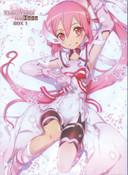 Yuki Yuna 1