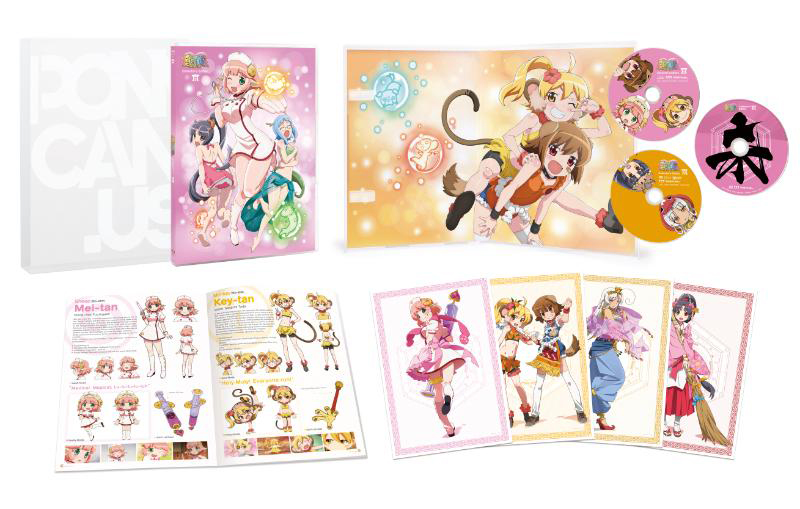 Etotama Collector's Edition Blu-ray/DVD 2 + CD
