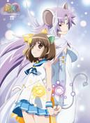 ETOTAMA Collector's Edition Blu-ray/DVD 3 + CD