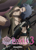 Rokka -Braves of the Six Flowers- Collector's Edition Blu-ray/DVD 3