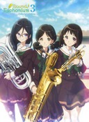 Sound! Euphonium Collector's Edition 3 Blu-ray/DVD