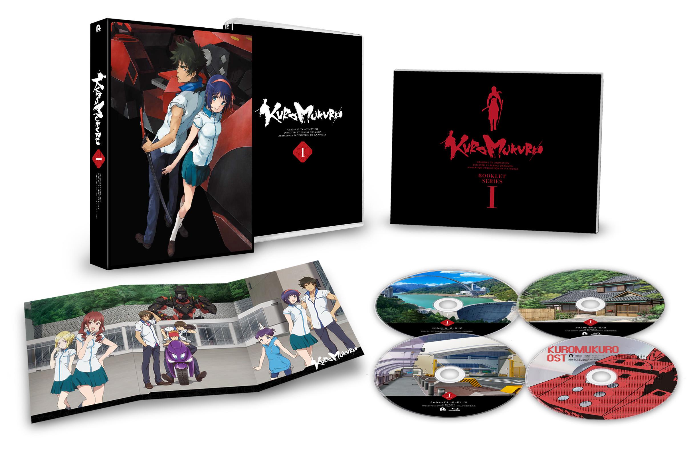 Kuromukuro Collector's Edition Volume 1 Blu-ray + GWP 742617600258gwp