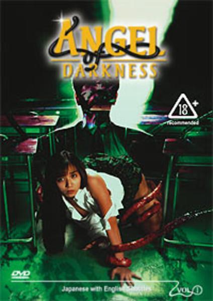 Angel of Darkness Movie 1 DVD