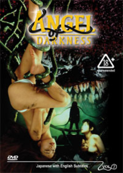 Angel of Darkness Movie 2 DVD