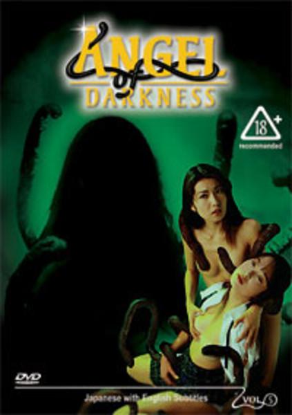 Angel of Darkness Movie 5 DVD