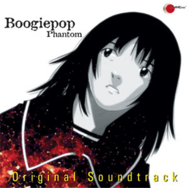 Boogiepop Phantom Original Soundtrack 2-CD Set