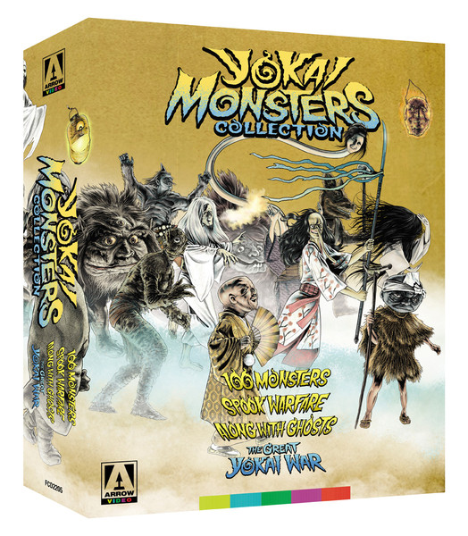 Yokai Monsters Collection Limited Edition Blu-ray