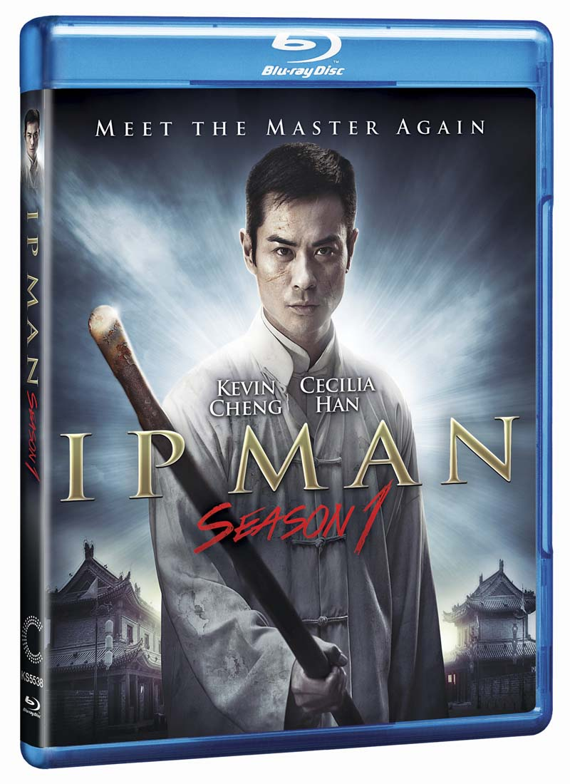 Ip Man Season 1 Blu-ray 767685155387