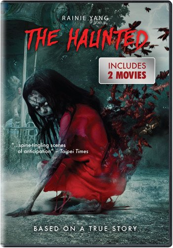 The Haunted DVD
