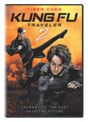 Kung Fu Traveler 2 DVD