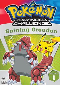 Pokemon Advanced Challenge DVD 1 782009235392