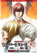 Death Note Relight 2 L's Successors DVD
