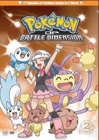Pokemon Diamond and Pearl Battle Dimension Box 2 DVD (Vols 3-4) 782009240846