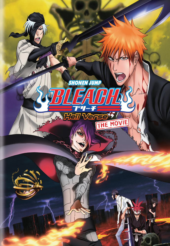Bleach Movie 4 Hell Verse DVD 782009242352