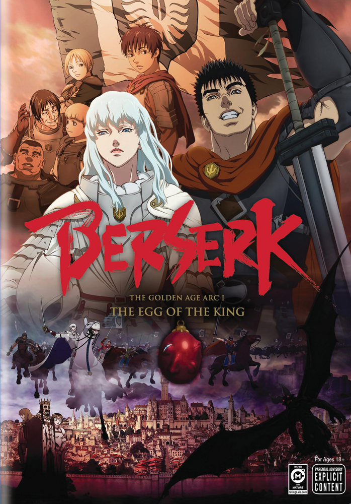 Berserk The Golden Age Arc Movie 1 The Egg of the King DVD 782009242468