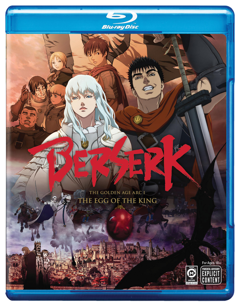 Berserk The Golden Age Arc Movie 1 The Egg of the King Blu-ray 782009242475