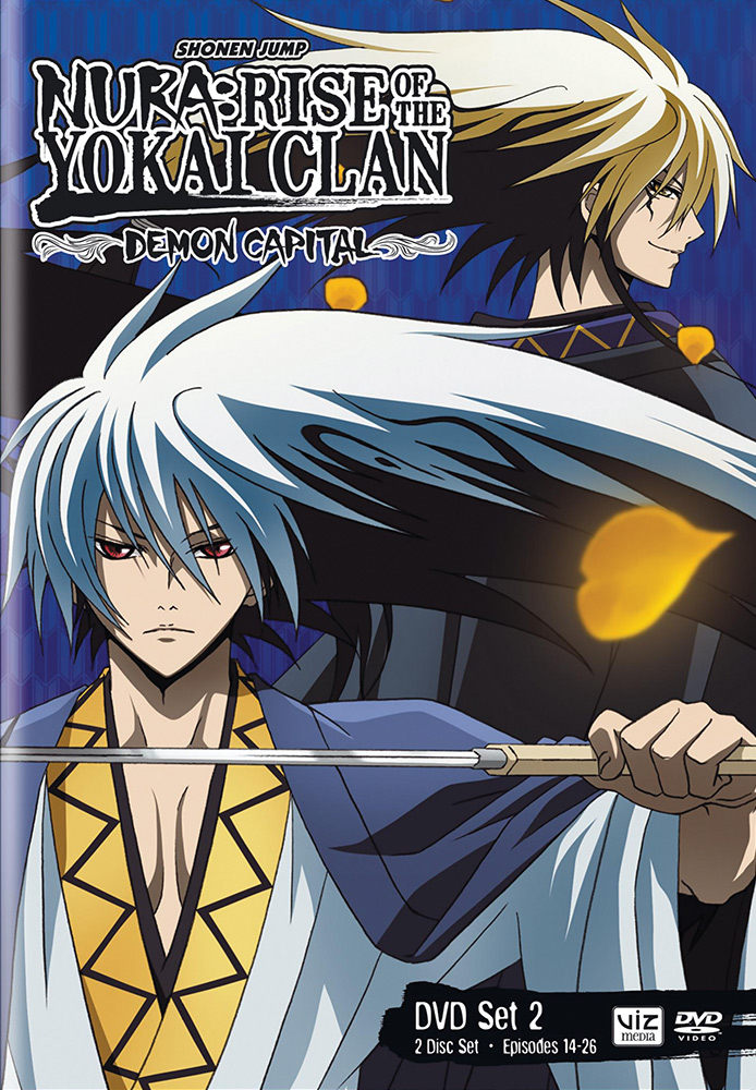 Nura: Rise of the Yokai Clan Demon Capital Set 2 DVD 782009242796