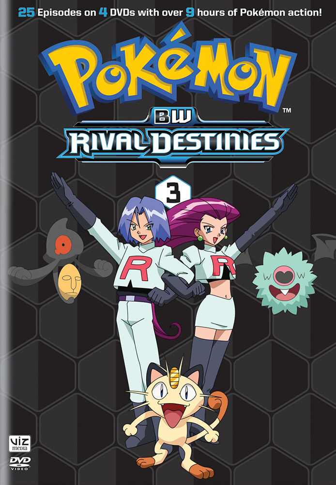 Pokemon Black and White: Rival Destinies Set 3 DVD 782009243045