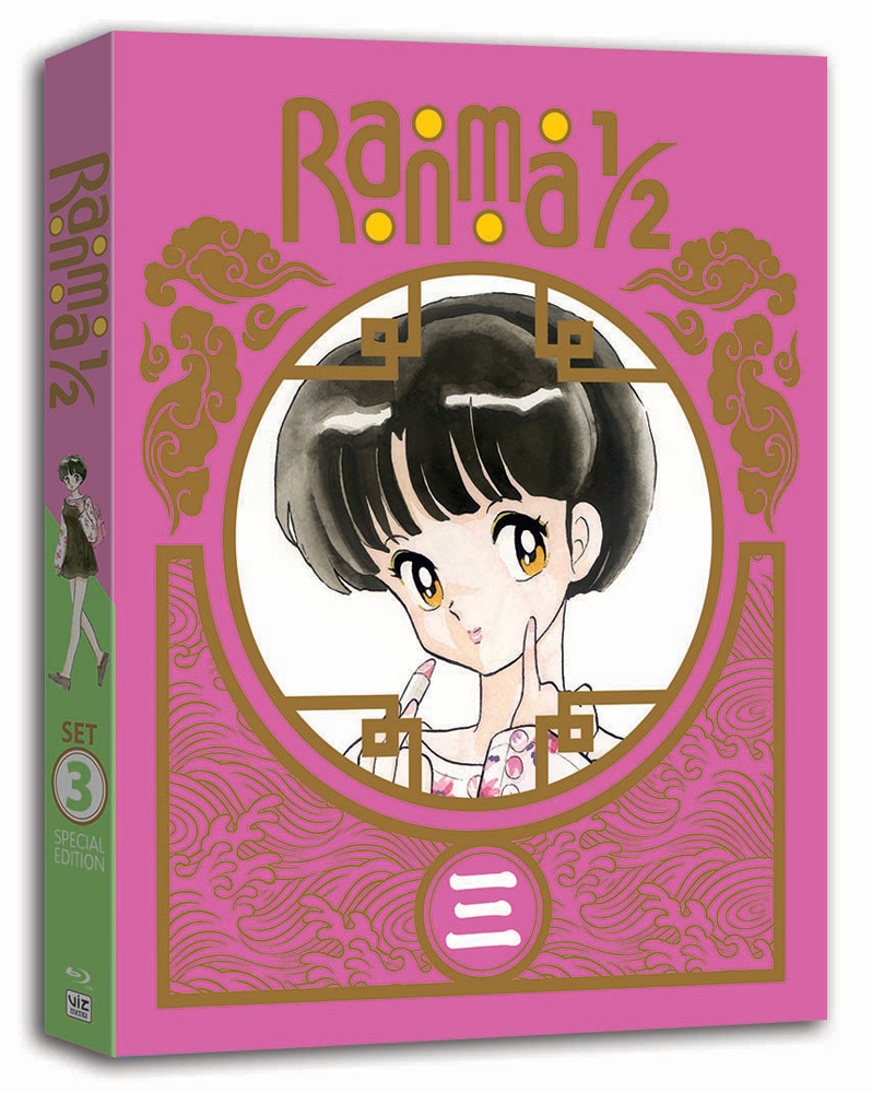 Ranma 1/2 Set 3 Special Edition Blu-ray 782009243311
