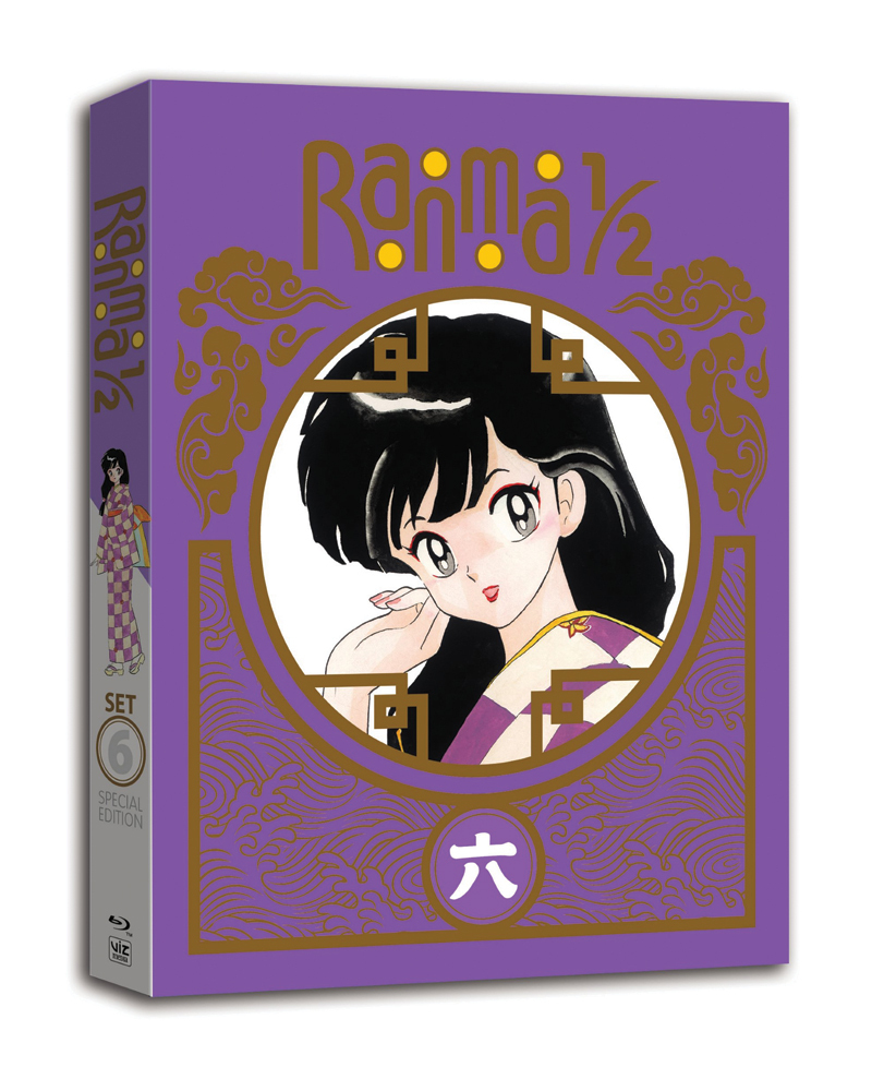 Ranma 1/2 Set 6 Special Edition Blu-ray