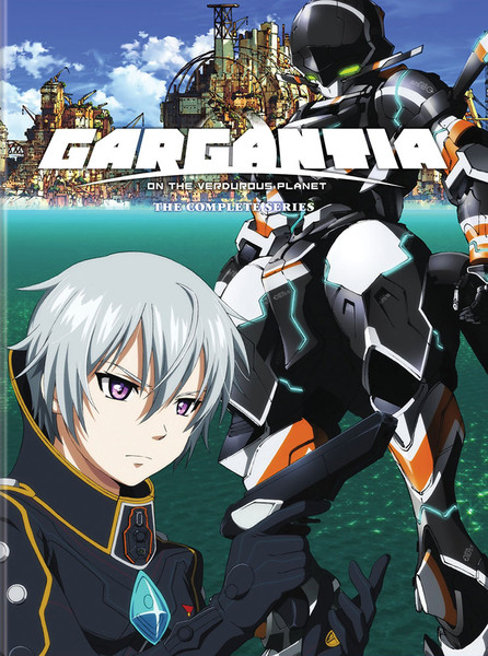 Gargantia on the Verdurous Planet DVD