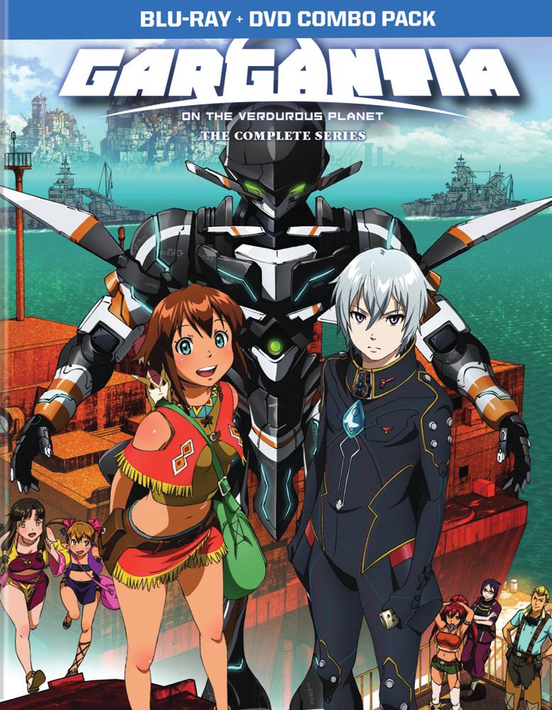 Gargantia on the Verdurous Planet Blu-ray/DVD