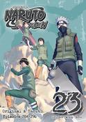 Naruto Shippuden DVD Set 23 Uncut