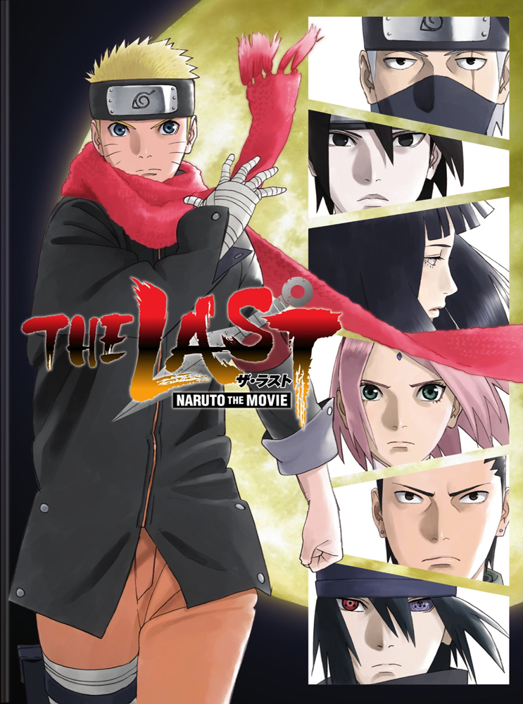 The Last: Naruto the Movie DVD 782009243731