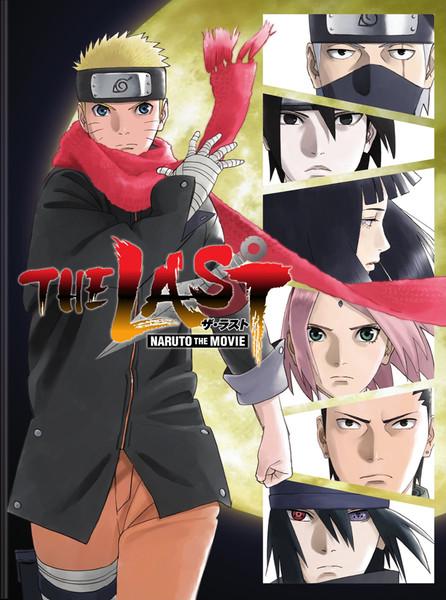 The Last: Naruto The Movie DVD
