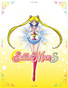 Sailor Moon S Season 3 Part 1 Limited Edition Blu-ray/DVD
