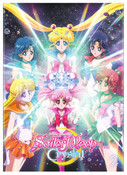 Sailor Moon Crystal Set 2 DVD