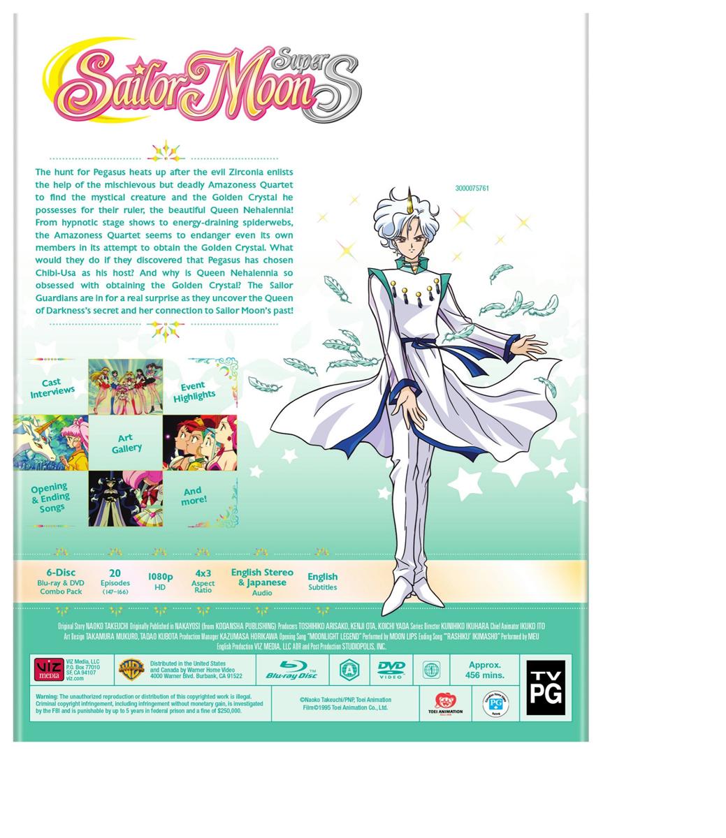 Sailor Moon Super S Part 2 Blu-ray/DVD