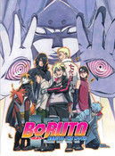 Boruto Naruto the Movie DVD