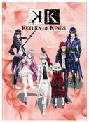 K Return of Kings DVD