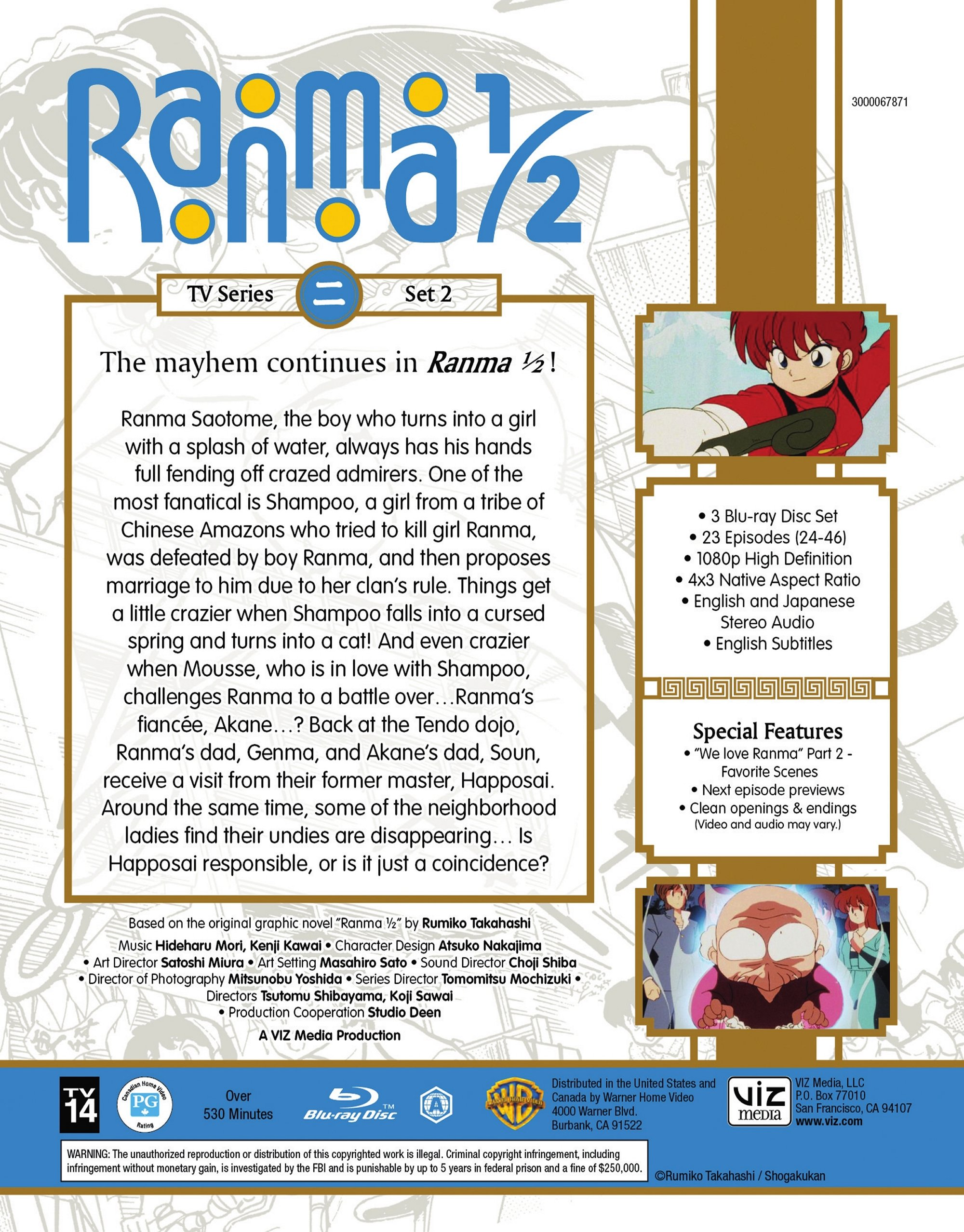 Ranma 1/2 Standard Edition Blu-ray Set 2
