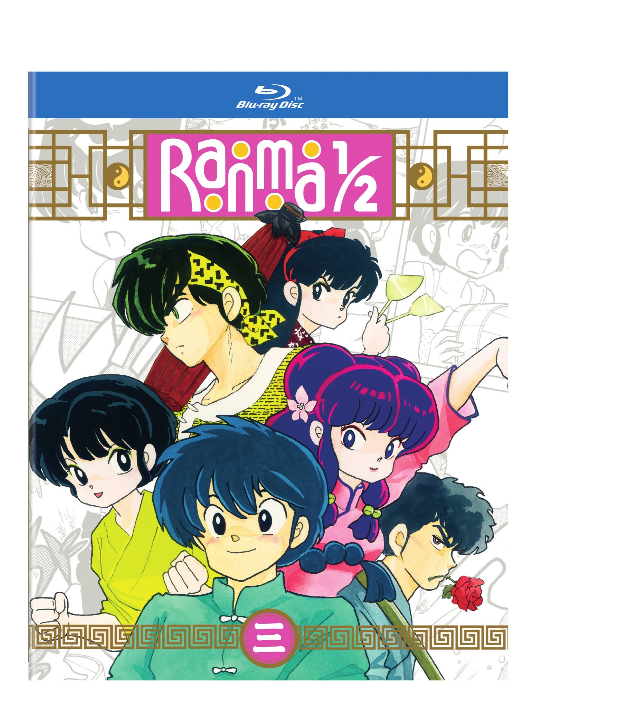 Ranma 1/2 Standard Edition Blu-ray Set 3 782009244578